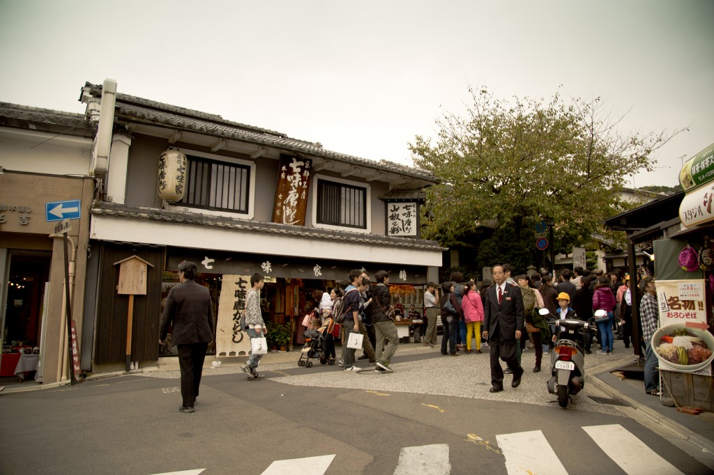 T2 kyoto start