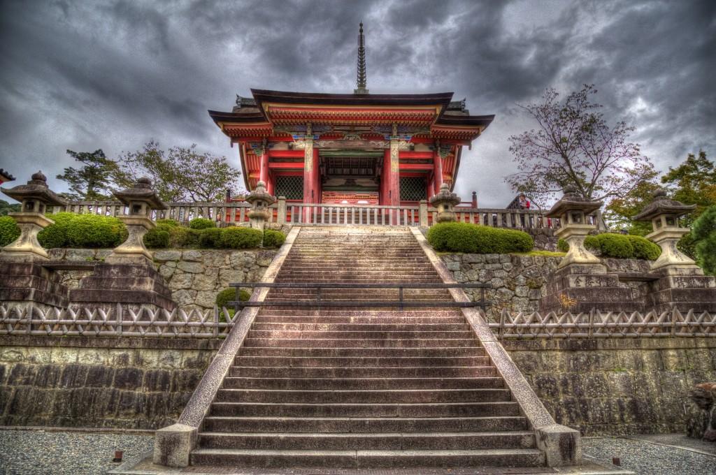 kyotoo templ